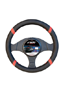 COPRIVOLANTE CROSS RED